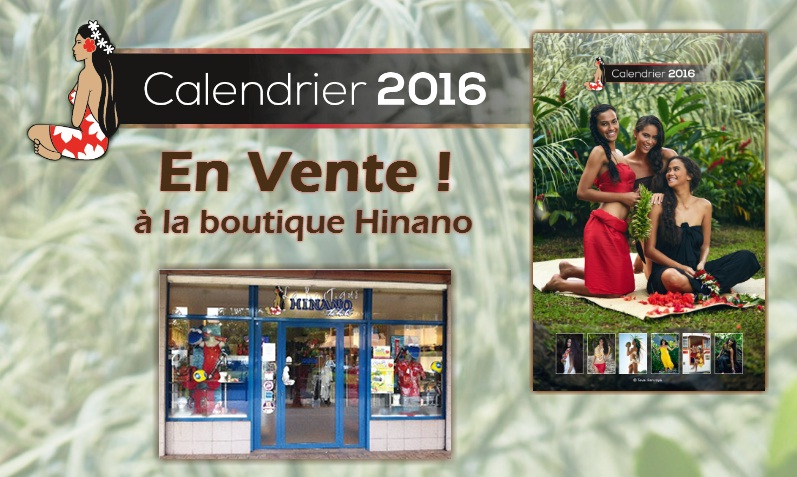 img_cal2016_boutique